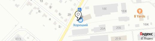 ВиноГрадъ на карте Железногорска