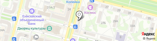 Башмачок на карте Железногорска