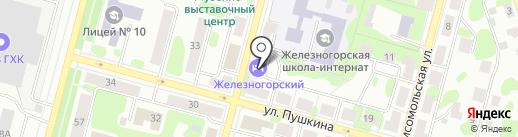 Проектно-сметное бюро на карте Железногорска