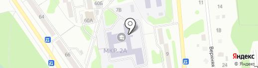 Гимназия №96 им. В.П. Астафьева на карте Железногорска
