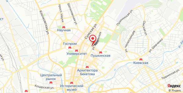 Магазин киевский харьков адреса