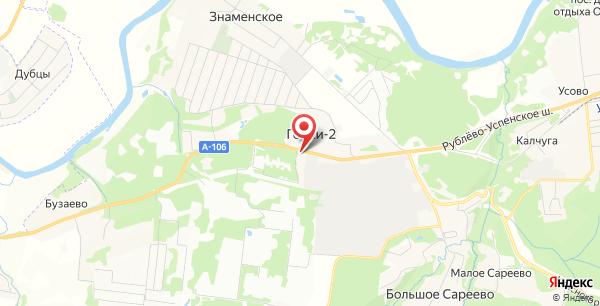 МосЭнергоСбыт телефон (аварийная служба, горячая линия ...