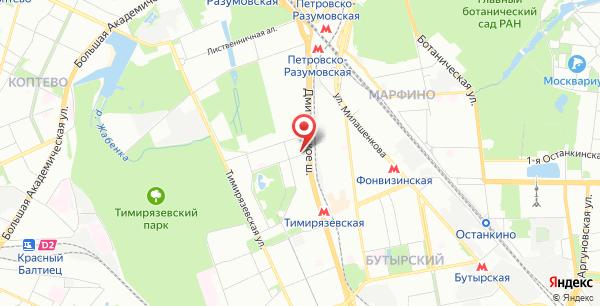Карта метро Москвы  интерактивная схема московского метро