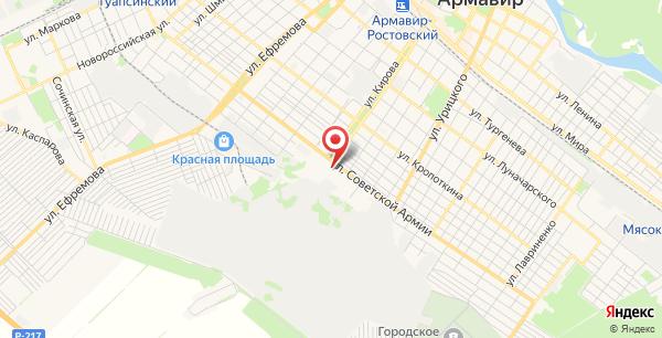 Сайт управляющие компании армавира новая жизнь строительная компания ульяновск официальный сайт