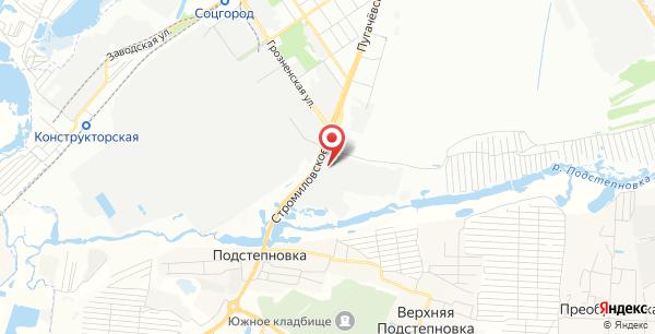 Средневолжская газовая компания чапаевск официальный сайт строительная компания березка новосибирск официальный сайт