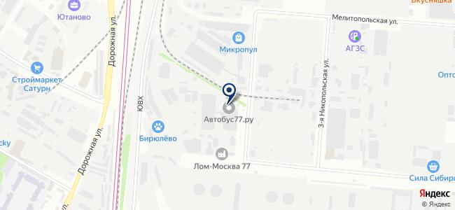 Гермес-Трейд Комплект на карте