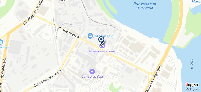 БетарУфа, ООО на карте