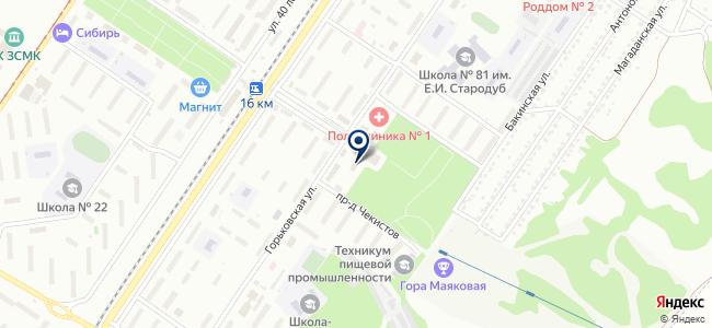 АБ-Ремсервис на карте