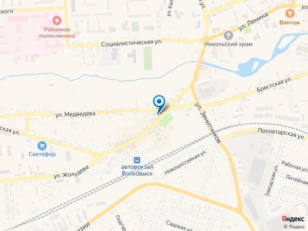Центр занятости г. Волковыск