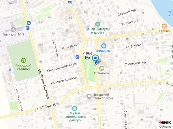 Центр занятости г.Ивье