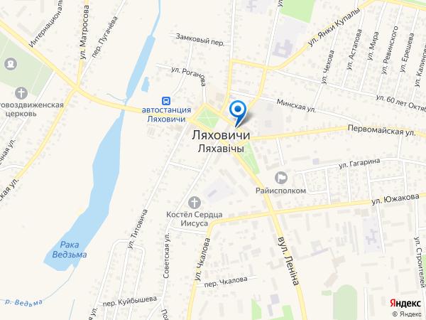 Центр занятости г. Ляховичи