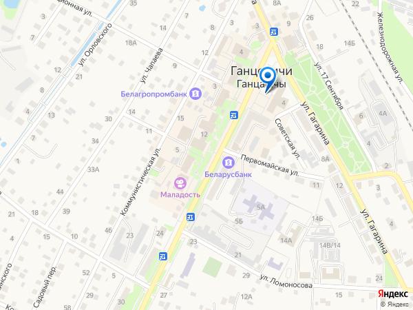 Центр занятости г. Ганцевичи