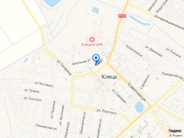 Центр занятости г. Клецк
