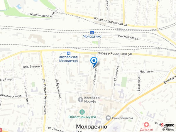 Центр занятости г. Молодечно