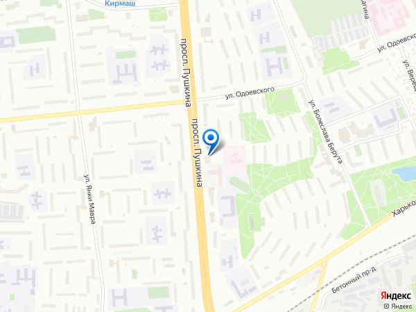 Центр занятости Минского района