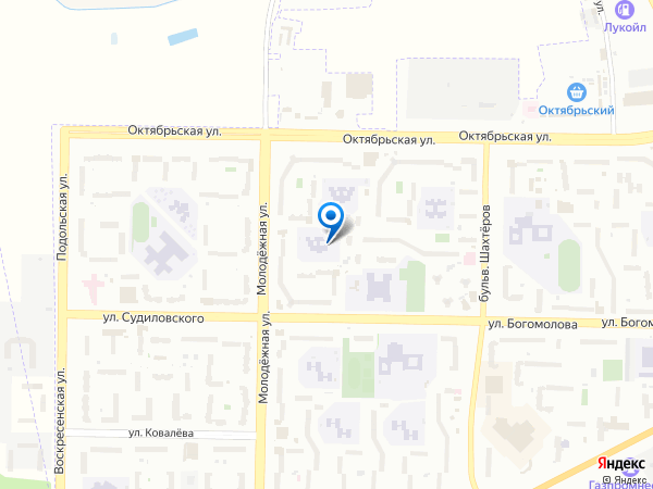 Центр занятости г. Солигорск