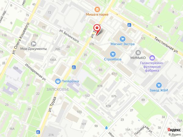 Адрес Автоаптеки на Труда 37