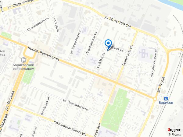 Центр занятости г. Борисов