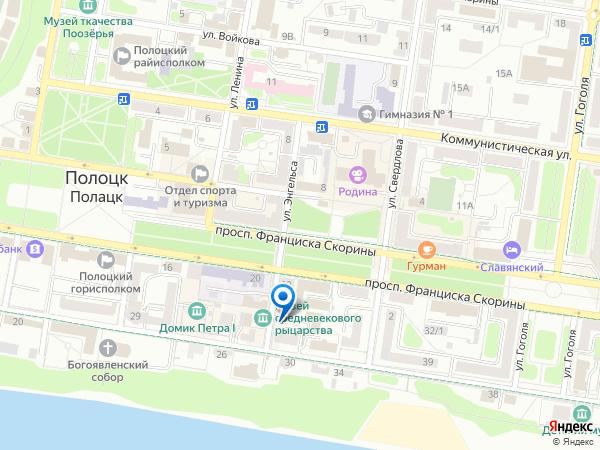 Центр занятости г. Полоцк