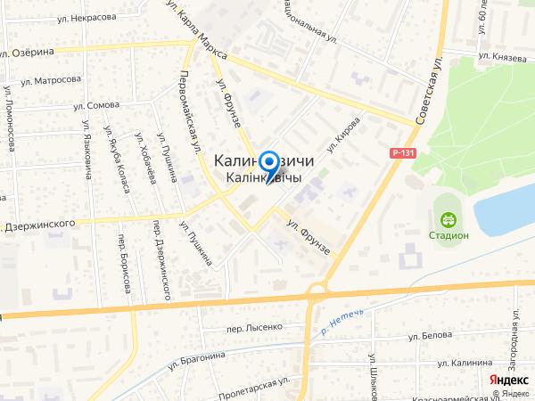 Центр занятости г. Калинковичи