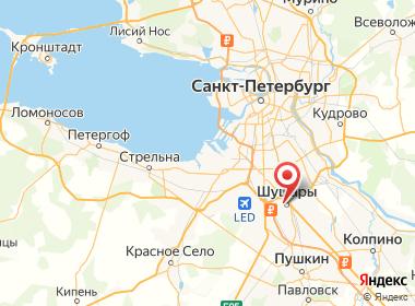 Общество с ограниченной ответственностью Домашний электрик - электромонтажные работы и услуги электрика в Санкт-Петербурге и Ленинградской области