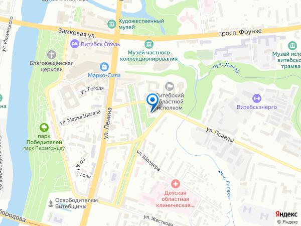 Центр занятости г. Витебск