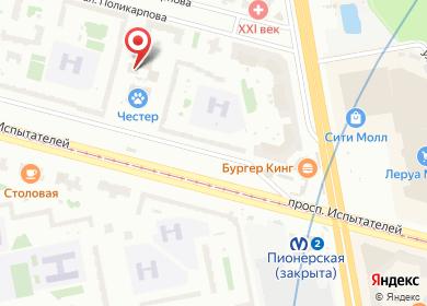 Продвижение сайтов в Санкт-Петербурге