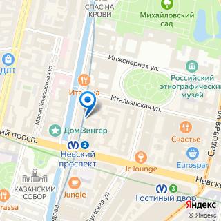 Компьютерная помощь на Невском Проспекте
