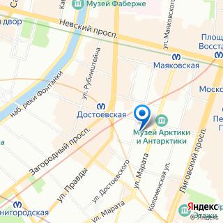 Компьютерная помощь метро Владимирская