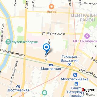 Компьютерная помощь метро Маяковская