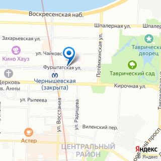 Компьютерная помощь Чернышевская