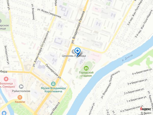 Центр занятости г. Орша
