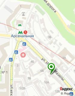 говорящий хомяк в Киеве (ул. Ивана Мазепы)