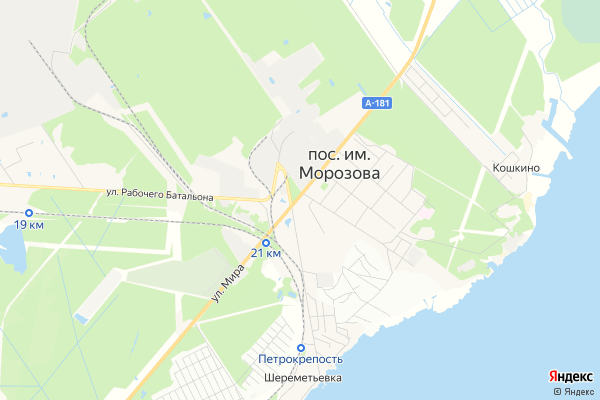Эвакуатор пос имени Морозова