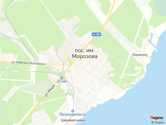 Эвакуатор поселок имени Морозова