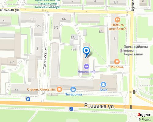 Расположение магазина NSP в Великом Новгороде на Яндекс карте
