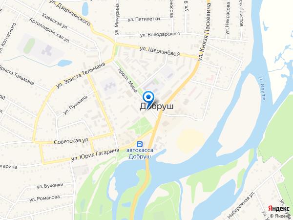 Центр занятости г. Добруш