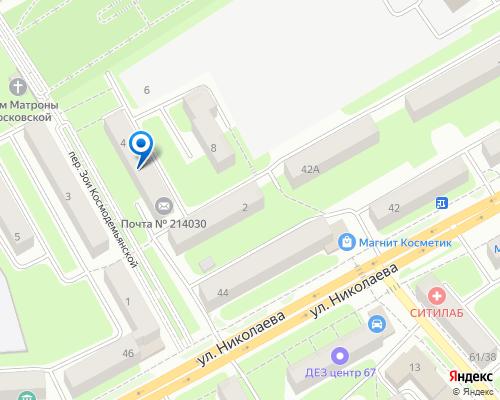 Расположение магазина NSP в Смоленске на Яндекс карте
