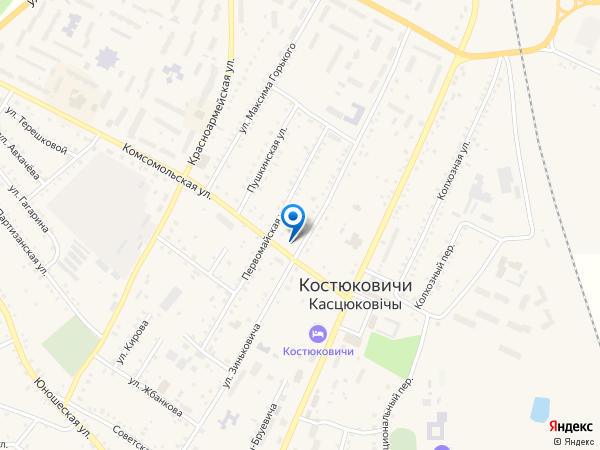 Центр занятости г. Костюковичи
