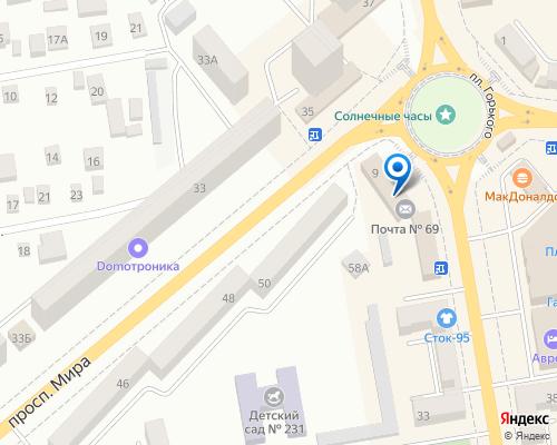 Расположение магазина NSP в Кривом Роге на Яндекс карте