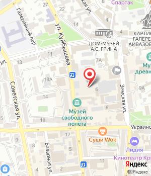 Двухместный номер на ул. Куйбышева