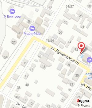 Дом на ул. Луночарского