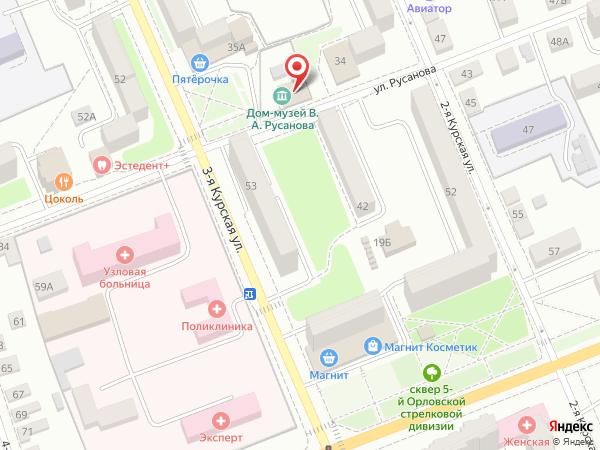 Дом-музей В.А. Русанова на карте - Контакты