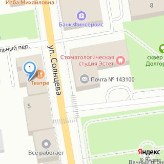 Карта проезда АВС-Руза