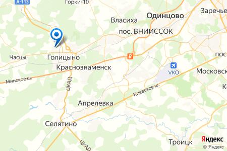 завод в Одинцово
