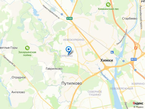 Ремонт холодильников Куркино