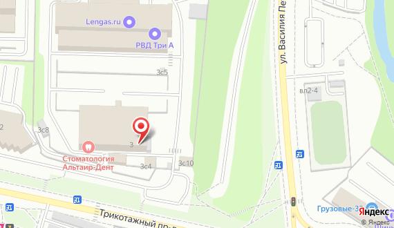 Медицинский центр ИСЦЕЛЕНИЕ