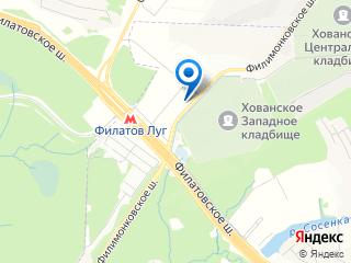 Компьютерная помощь у метро Филатов Луг