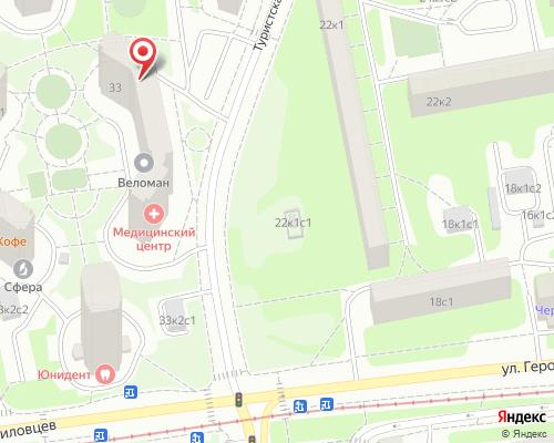 Медицинский Центр «Дали» - г. Москва, ул.Туристская, д.33