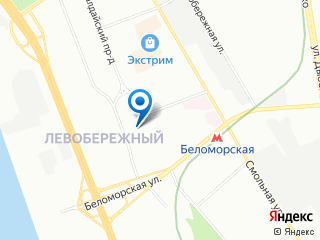 Компьютерная помощь у метро Беломорская